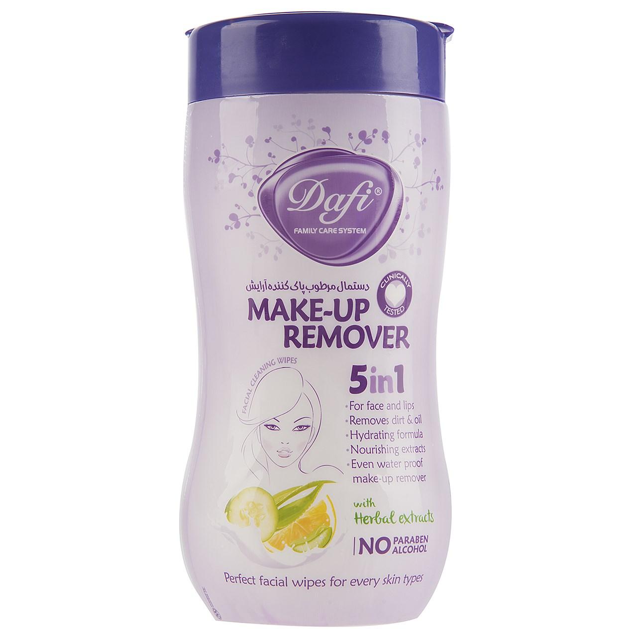قیمت دستمال مرطوب پاک کننده آرایش دافی مدل 5IN1 بسته 70 عددی