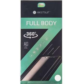 محافظ صفحه نمایش تی پی یو بست سوت مدل Full Body Matte مناسب برای گوشی موبایل اپل iPhone 7