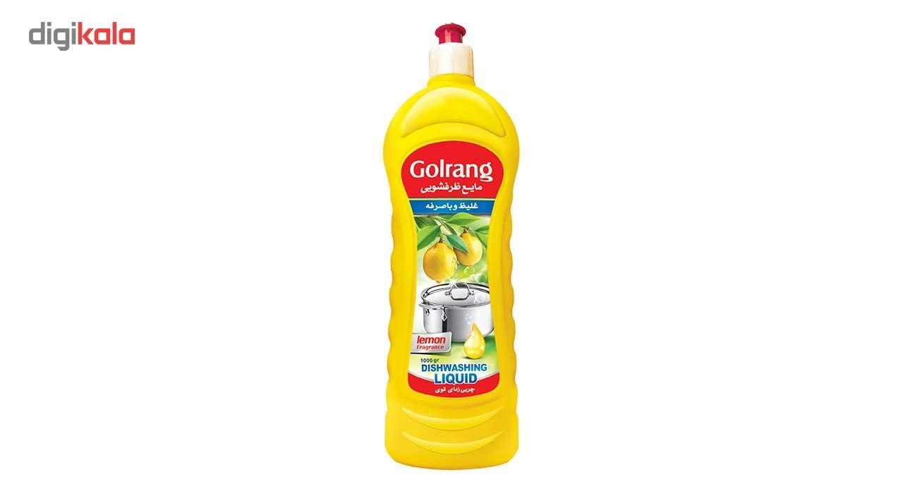 مایع ظرفشویی گلرنگ مدل Lemon مقدار 1000 گرم main 1 1