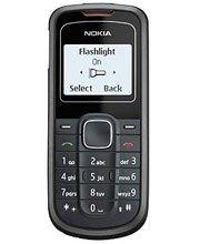 گوشی موبایل نوکیا 1202