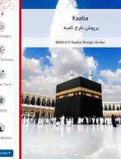 ساعت مچی دیجیتال مردانه کاسیو پرو ترک مدل PRG-240T-7DR -  - 3