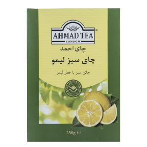 چای سبز احمد با عطر لیمو مقدار 250 گرم