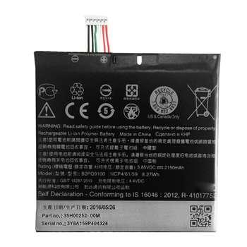 باتری موبایل مدل B2PQ9100 با ظرفیت 2150mAh مناسب برای گوشی موبایل اچ تی سی One A9