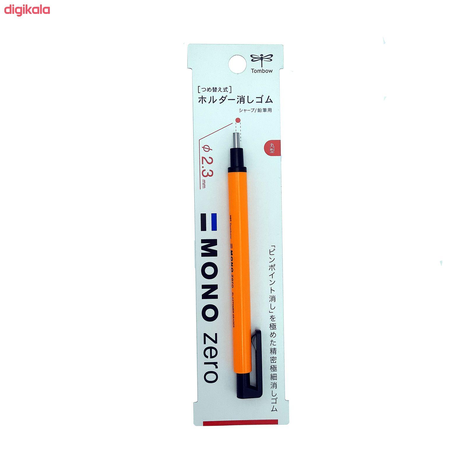 پاک کن اتودی تومبو مدل مونو زیرو main 1 11
