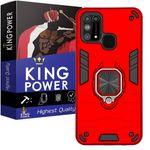 کاور کینگ پاور مدل ASH22 مناسب برای گوشی موبایل سامسونگ Galaxy M31 thumb