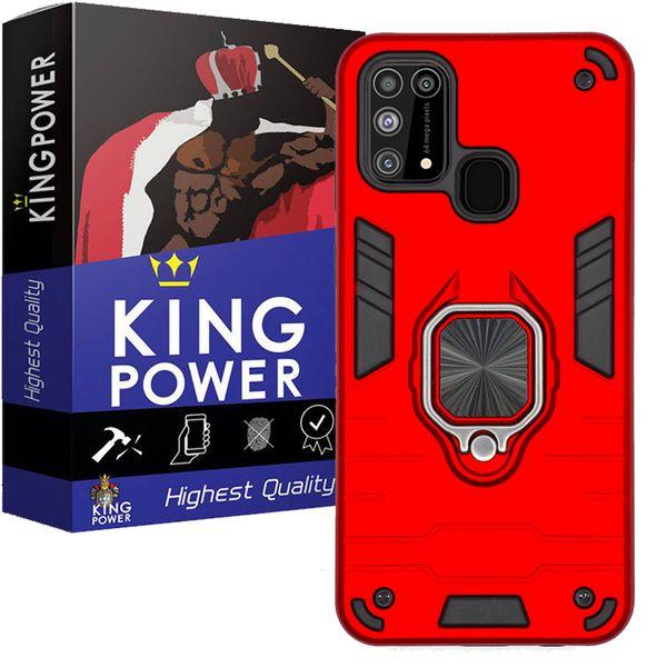 کاور کینگ پاور مدل ASH22 مناسب برای گوشی موبایل سامسونگ Galaxy M31