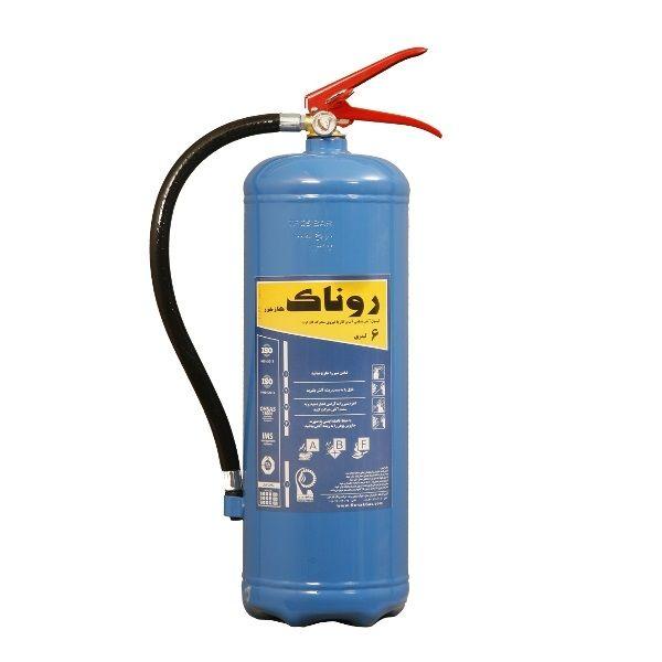 کپسول آتش نشانی روناک گاز خزر مدل 05 وزن 6 کیلوگرم