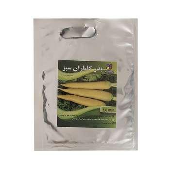 بذر هویج زرد گلباران سبز