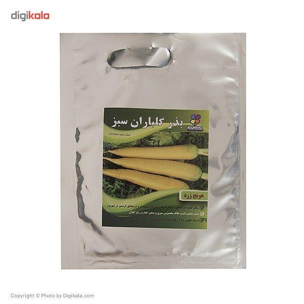بذر هویج زرد گلباران سبز main 1 1