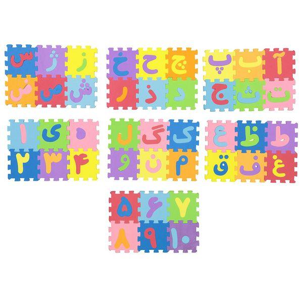 بازی آموزشی پالاس مدل حروف و اعداد فارسی کوچک