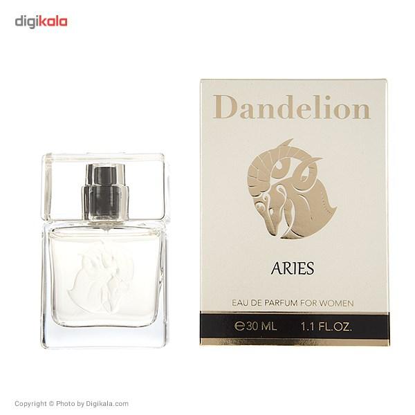 خرید اینترنتی عطر جیبی زنانه دندلیون مدل Aries حجم 30 میلی لیتر - فروردین اورجینال