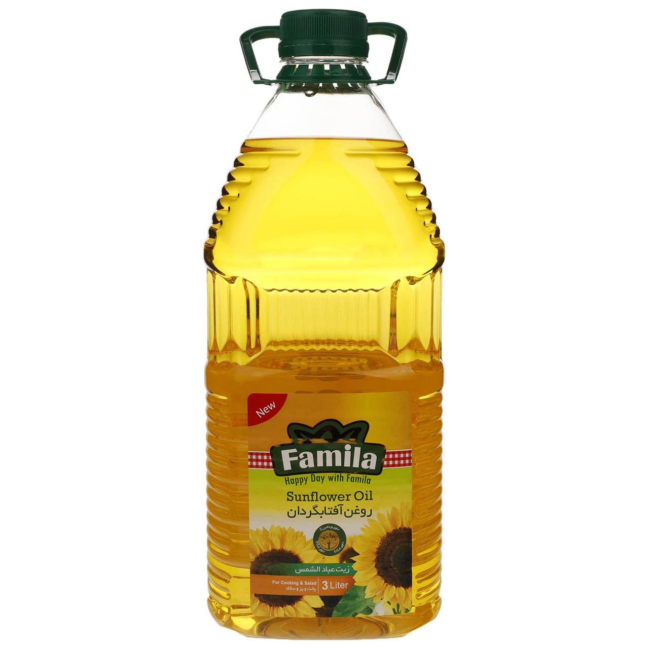 روغن مایع آفتابگردان فامیلا - 3 لیتر