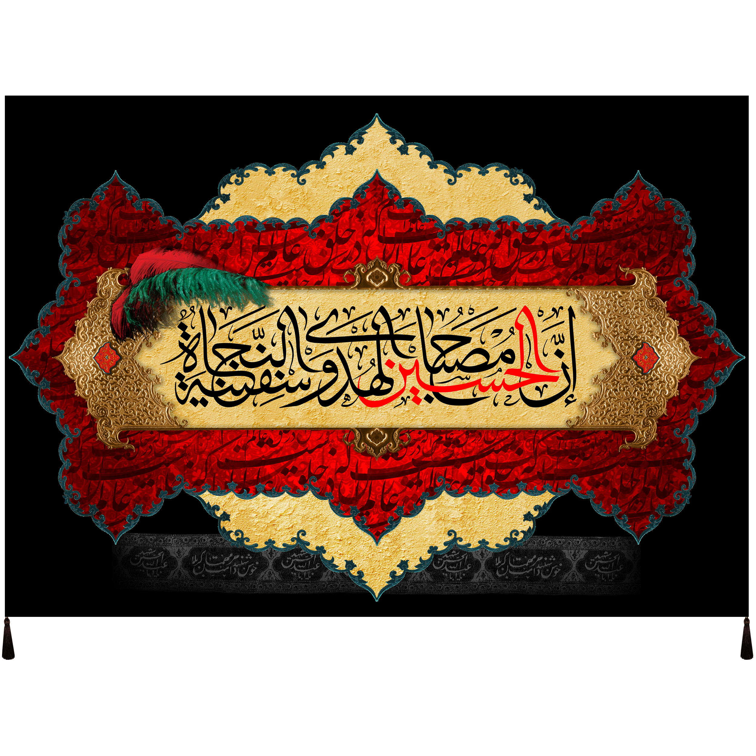 خرید                      پرچم طرح امام حسین علیه السلام کد 1092