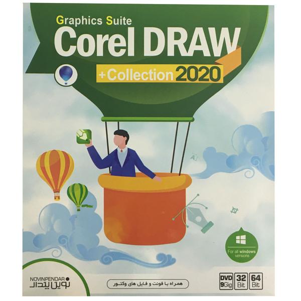 نرم افزار Corel Draw Collection 2020 نشر نوین پندار