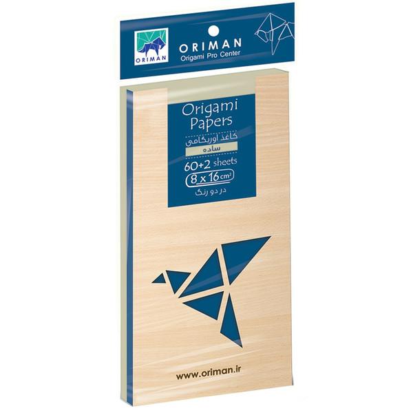 بسته کاغذ اوریگامی اوریمان مدل آبی تیره ساده