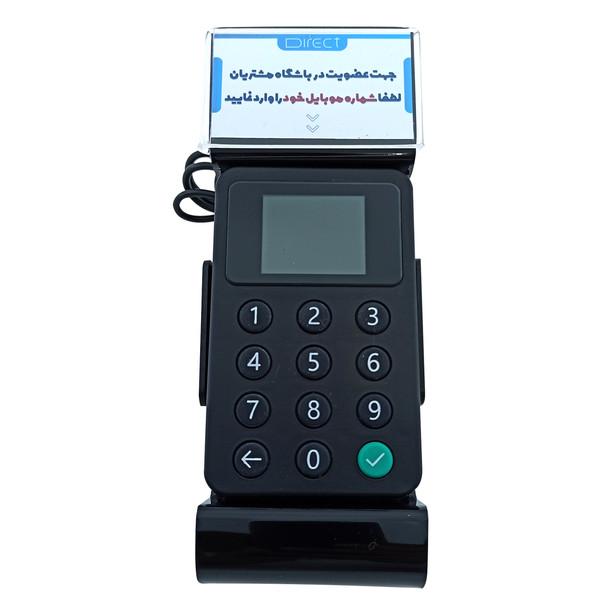 پایه نگهدارنده پایانه فروشگاهیمدل  دستگاه ذخیره شماره موبایل کد 835