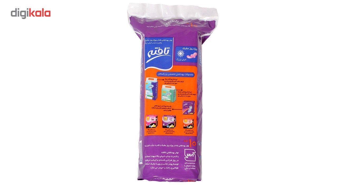 نوار بهداشتی تافته مدل Purple Daily Use بسته 10 عددی main 1 1