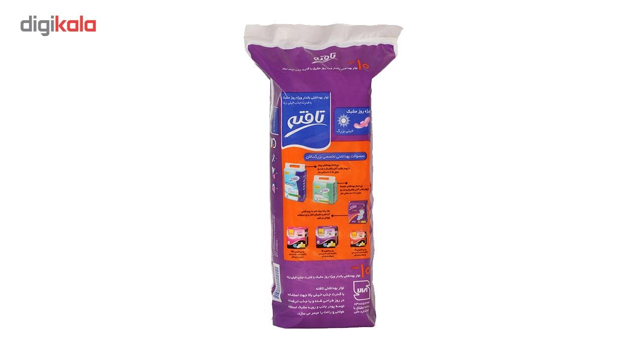 نوار بهداشتی تافته مدل Purple Daily Use بسته 10 عددی main 1 2