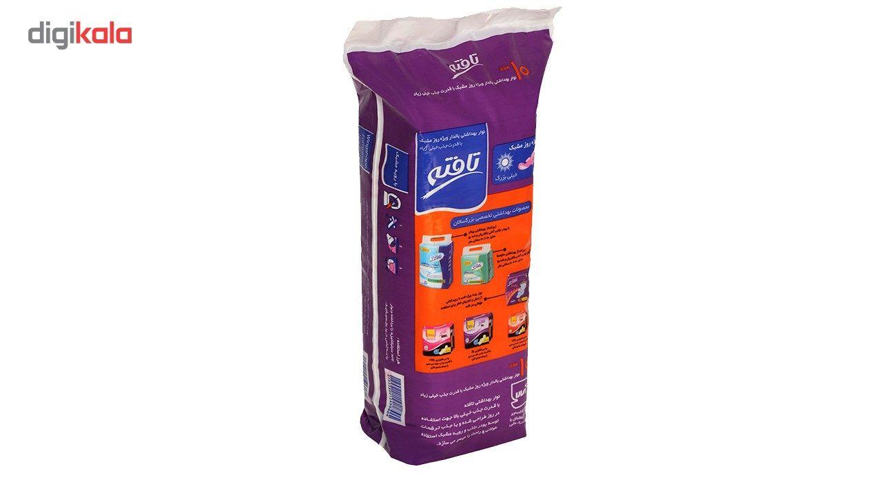 Photo of نوار بهداشتی تافته مدل Purple Daily Use بسته 10 عددی