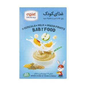غذای کودک پنج غله با شیر و مخلوط میوه غنچه - 250 گرم