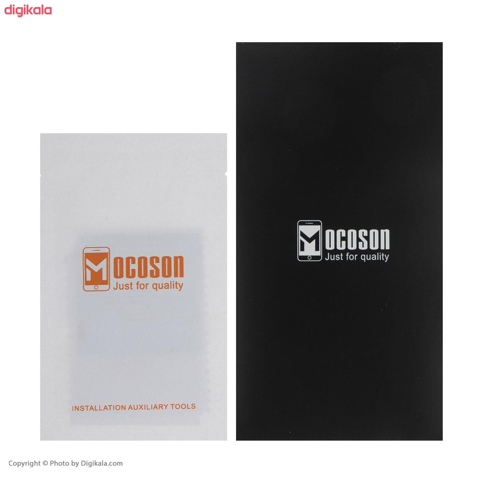 محافظ صفحه نمایش موکوسان کد SP-01 مناسب برای گوشی موبایل اپل iPhone 11 Pro Max main 1 2