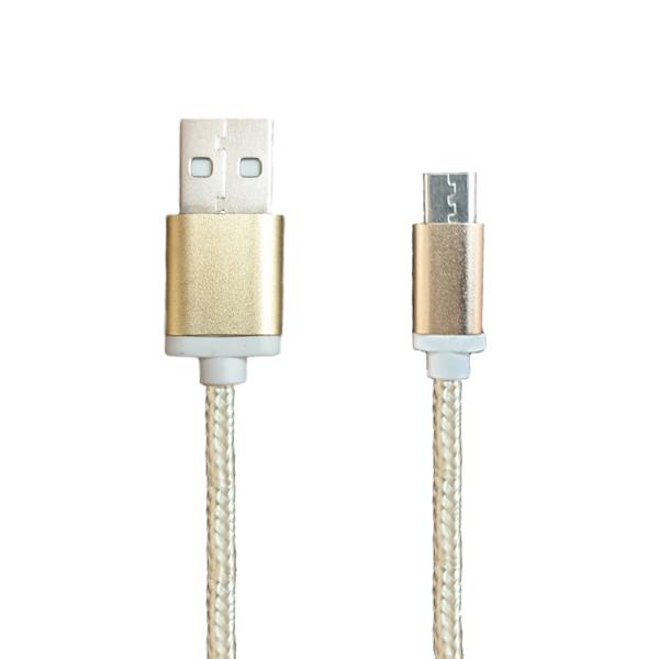 کابل تبدیل USB به MicroUSB مدل C220 طول 1 متر
