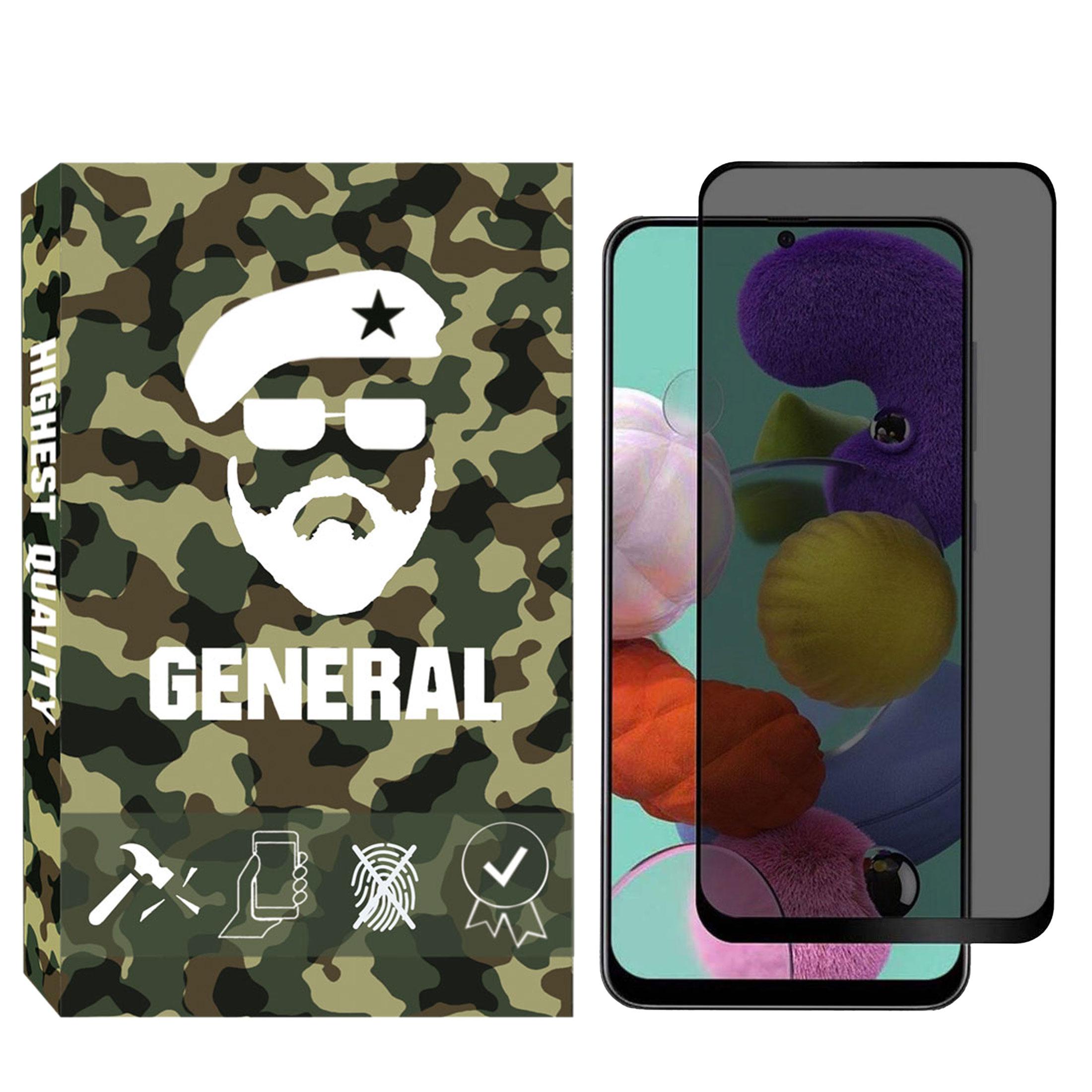 محافظ صفحه نمایش حریم شخصی ژنرال مدل GNprv-01 مناسب برای گوشی موبایل سامسونگ Galaxy A51