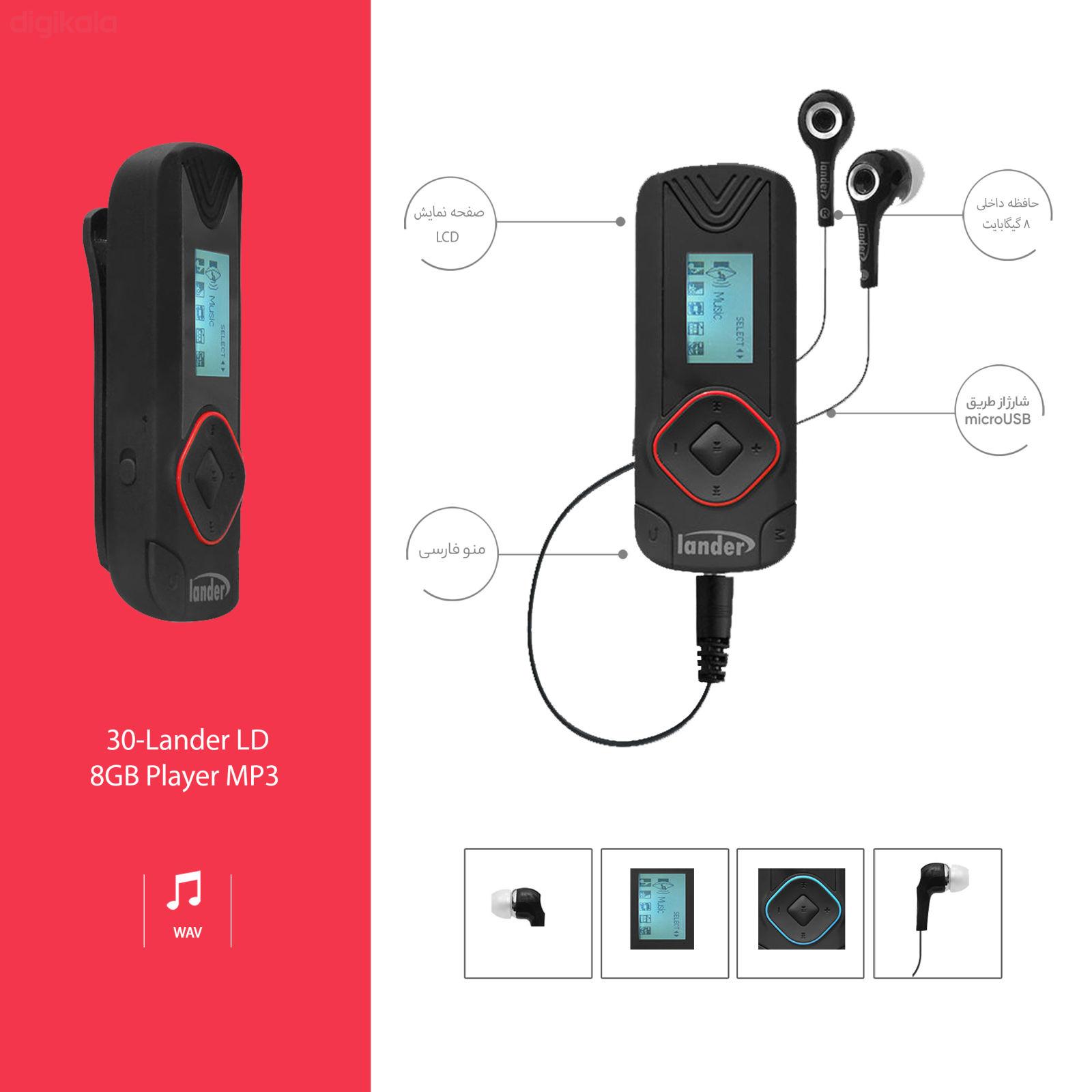 پخش کننده موسیقی لندر مدل LD-30 - ظرفیت 8 گیگابایت main 1 5