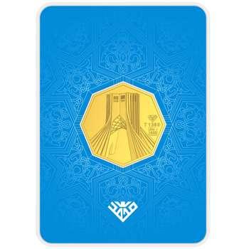 شمش طلا 24 عیار طلای محمد طرح برج آزادی کد 2500