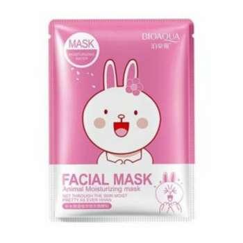 ماسک صورت بایو آکوا مدل 003 وزن 30 گرم