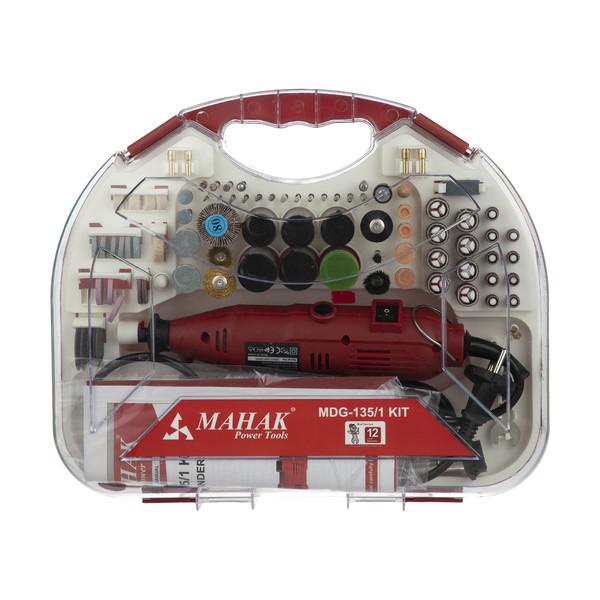 مجموعه 212 عددی فرز انگشتی محک مدل MDG-135-1