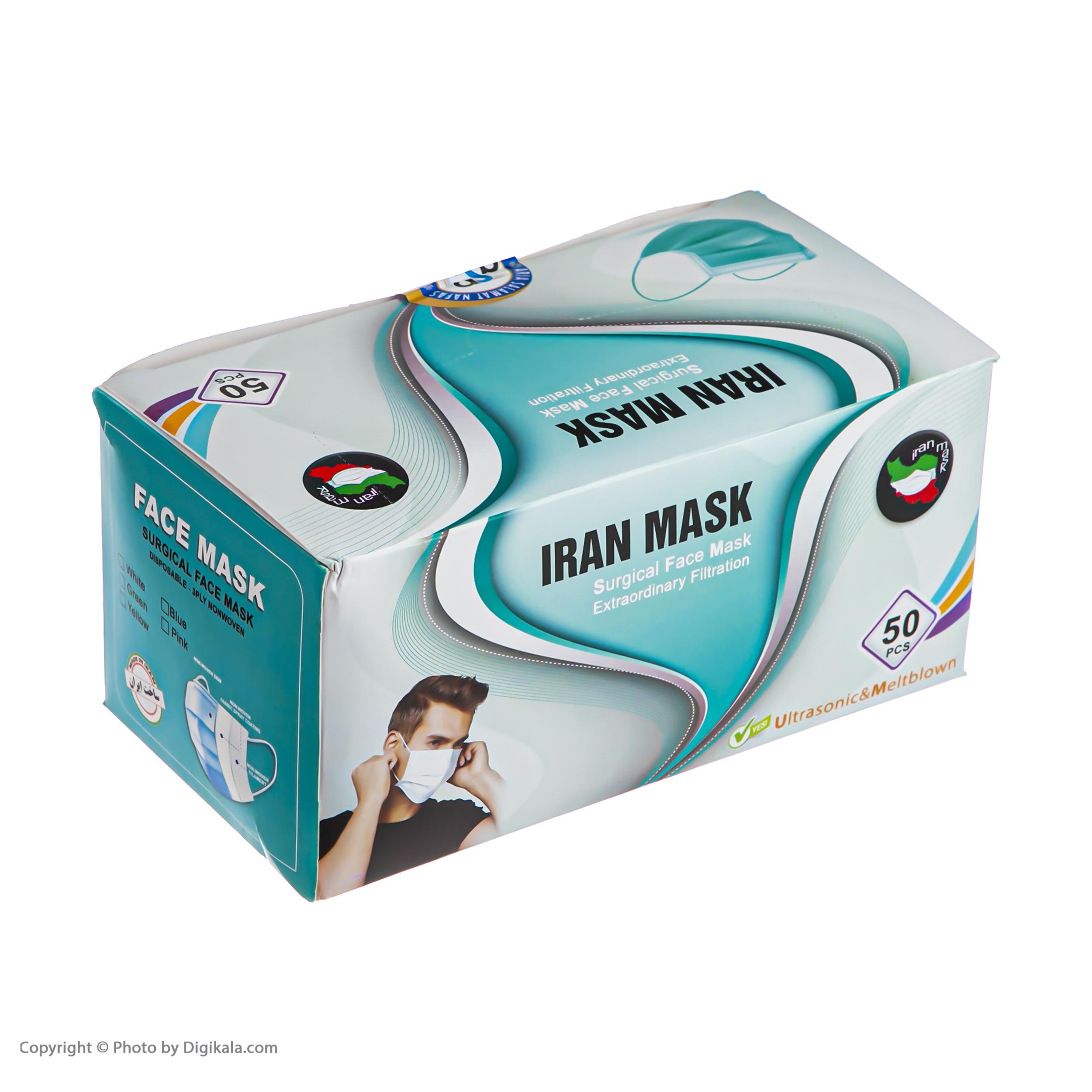 ماسک تنفسی آریا سلامت نفس مدل mlt بسته 50 عددی