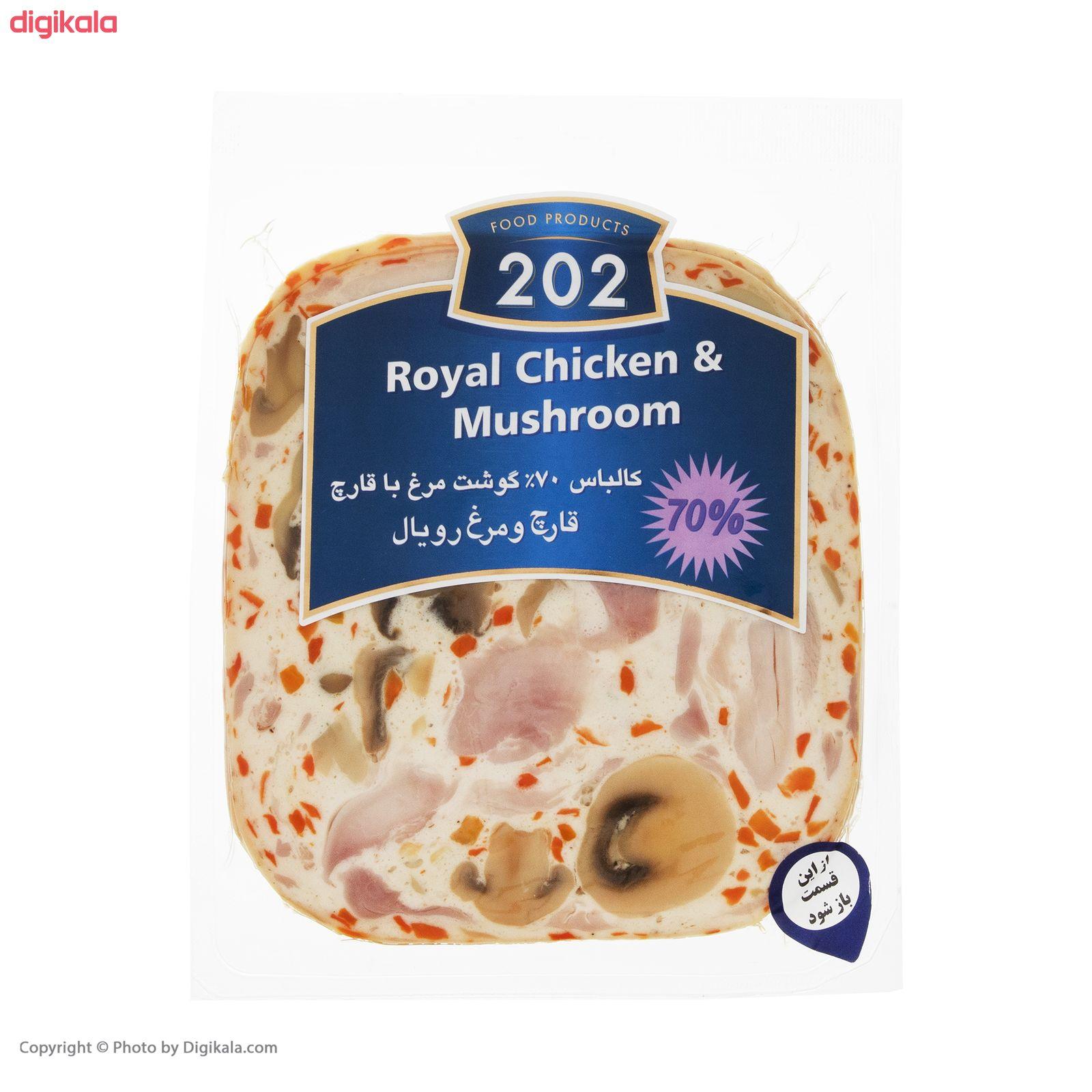 کالباس قارچ و مرغ رویال 70 درصد 202 وزن 300 گرم main 1 5