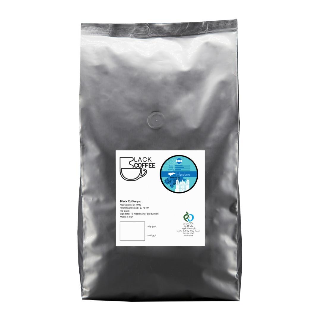 دانه قهوه هندوراس بلک کافی - 1000 گرم