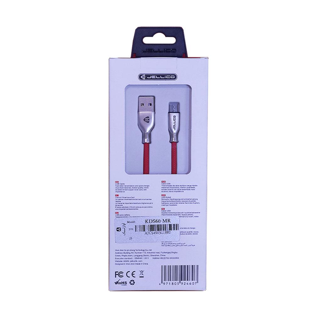 کابل تبدیل USB به MICROUSB جلیکو مدل kds-60 طول 1.2 متر