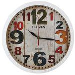 ساعت دیواری شیانچی طرح Number  کد 10010057 thumb