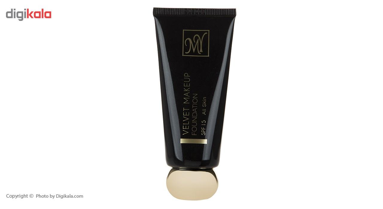 کرم پودر مای سری Black Diamond مدل Matt Makeup شماره 02