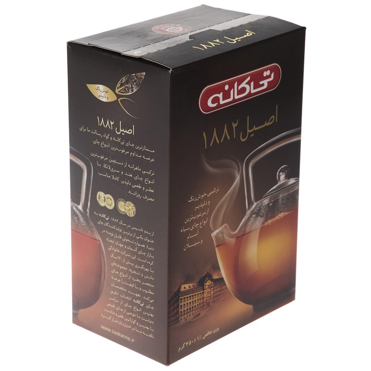چای سیاه تی کانه مدل 1882 Original مقدار 450 گرم