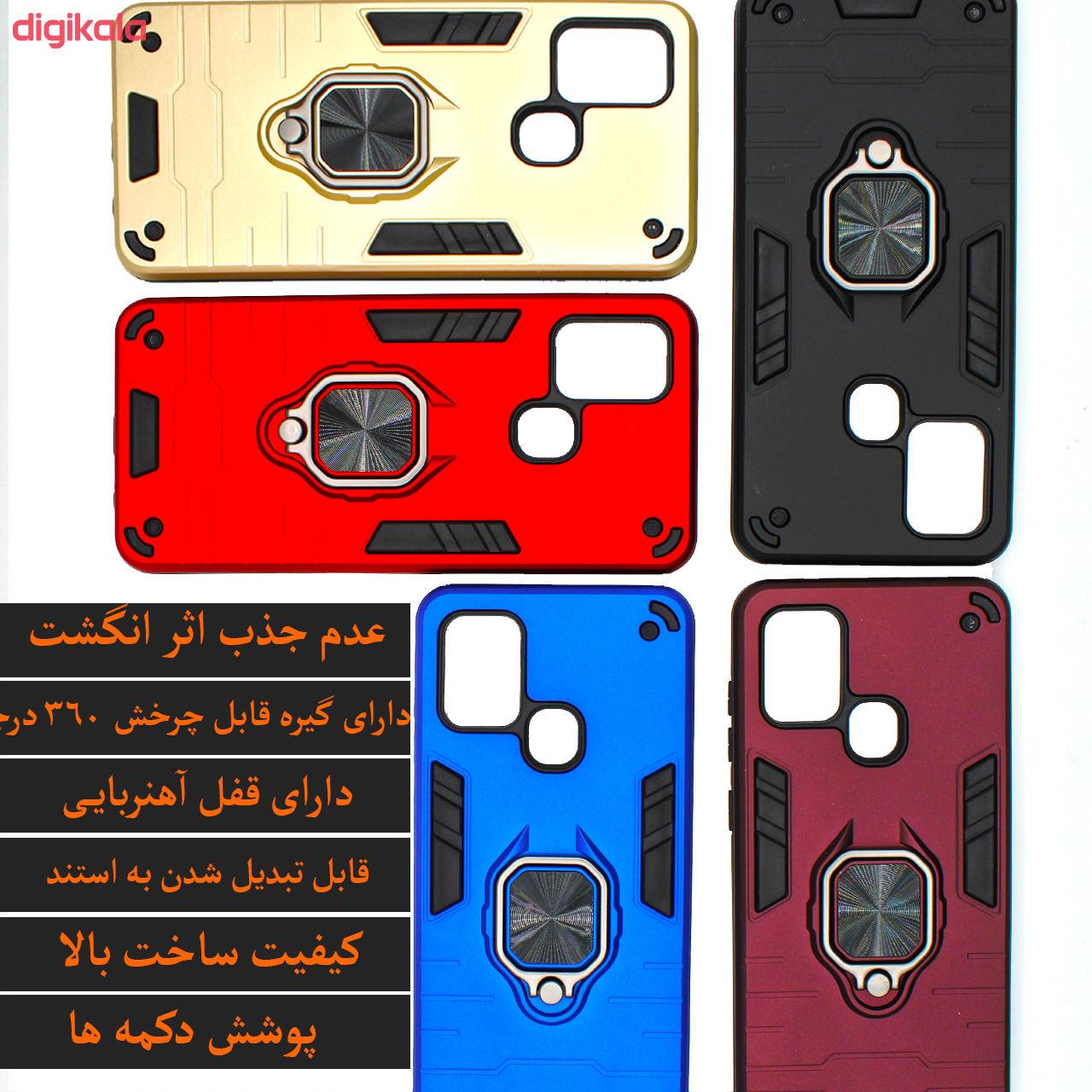 کاور کینگ پاور مدل ASH22 مناسب برای گوشی موبایل سامسونگ Galaxy A21S main 1 2