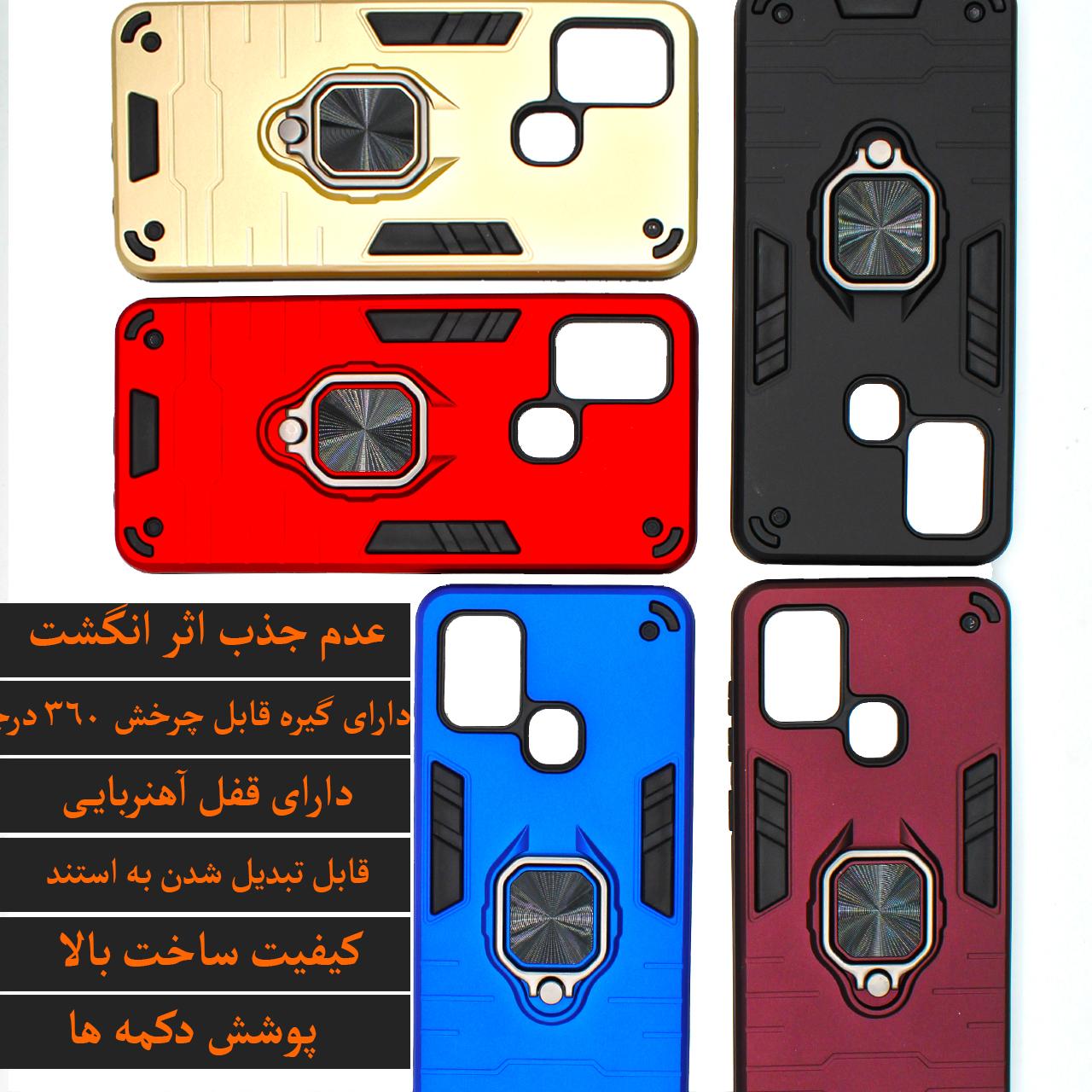 کاور لاین کینگ مدل ASH22 مناسب برای گوشی موبایل سامسونگ مدل Galaxy A21S main 1 8