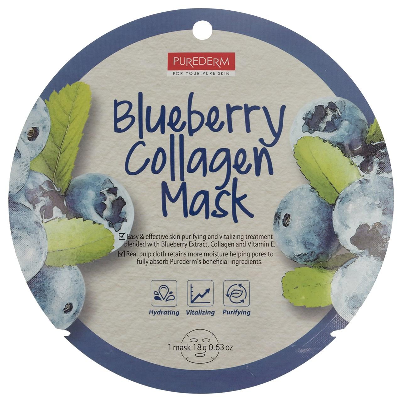 قیمت ماسک نقابی پیوردرم مدل Blueberry