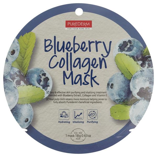 ماسک نقابی پیوردرم مدل Blueberry