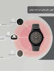 ساعت مچی عقربه ای مردانه تیتان مدل T1696NC01 -  - 5