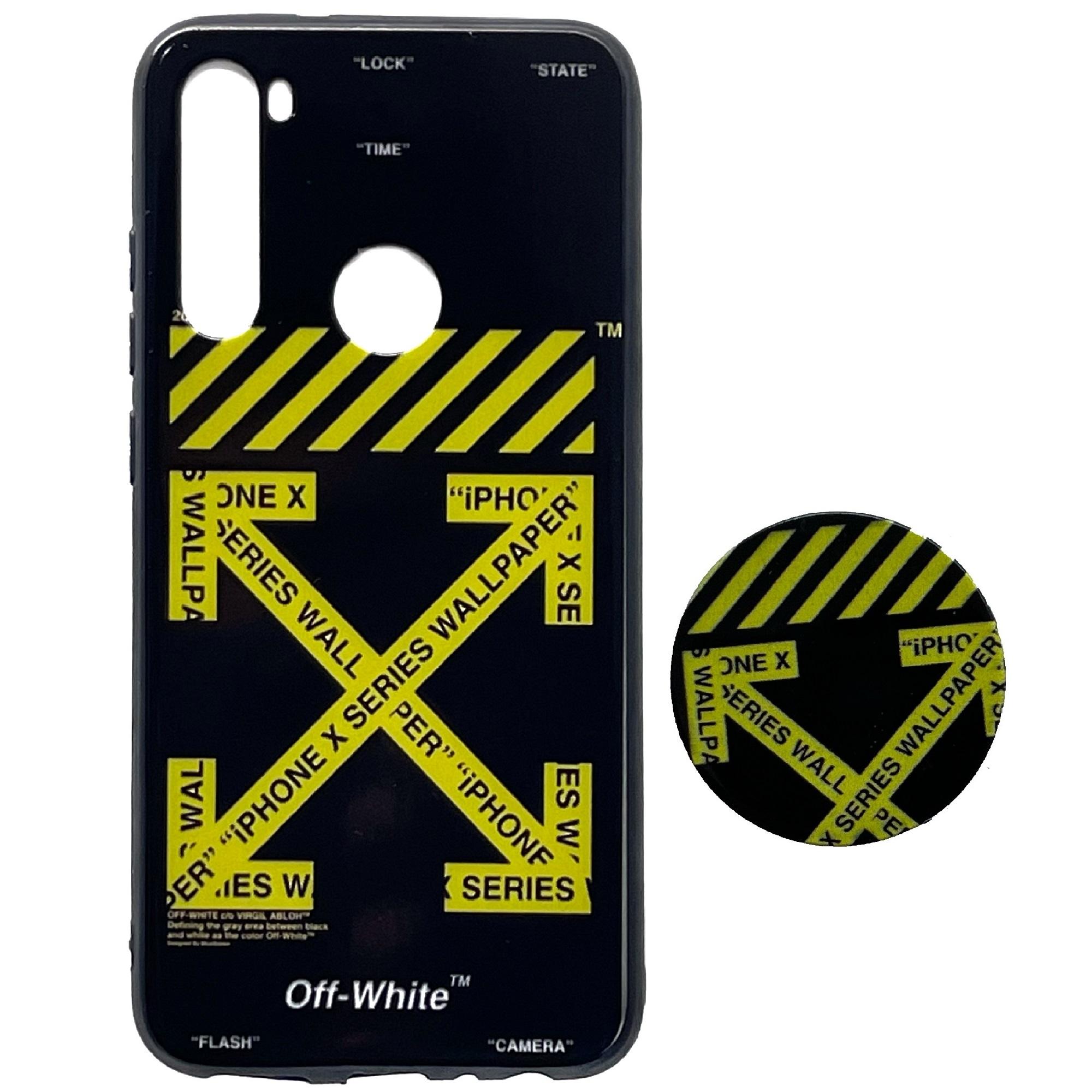 کاور مدل nte8-3 مناسب برای گوشی موبایل شیائومی REDMI NOTE 8 به همراه پایه نگهدارنده