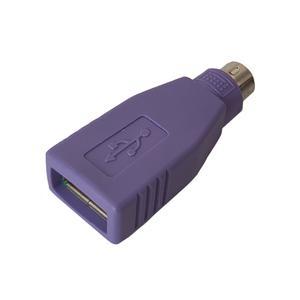 تبدیل USB به PS2 مدل 040