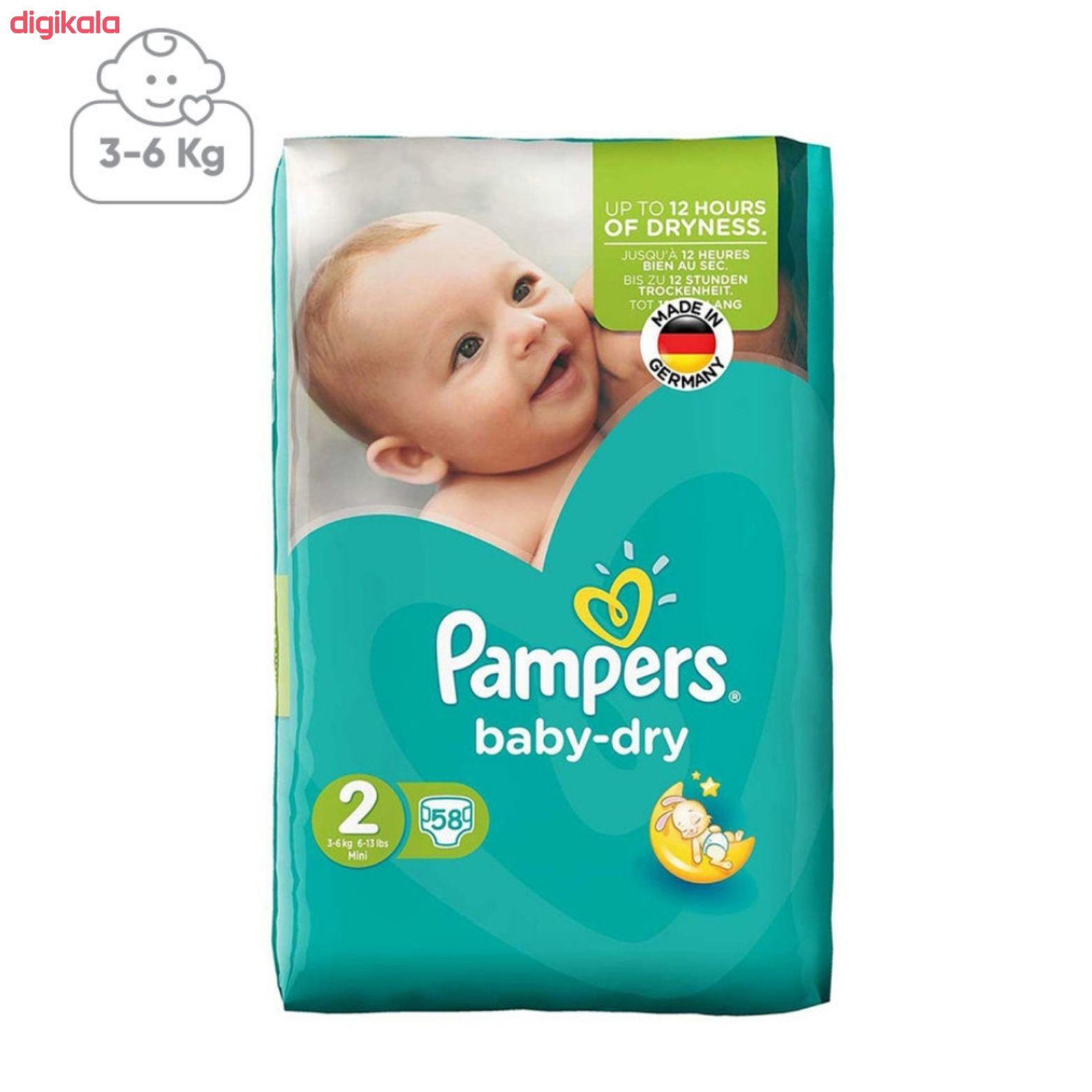 پوشک کودک پمپرز مدل New baby dry سایز 2 بسته 58 عددی main 1 1