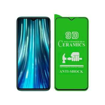 محافظ صفحه نمایش سرامیکی مدل YGL-S مناسب برای گوشی موبایل شیائومی REDMI NOTE8 PRO