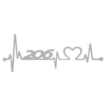 برچسب بدنه خودرو ماتریسیو طرح ضربان قلب کد M29