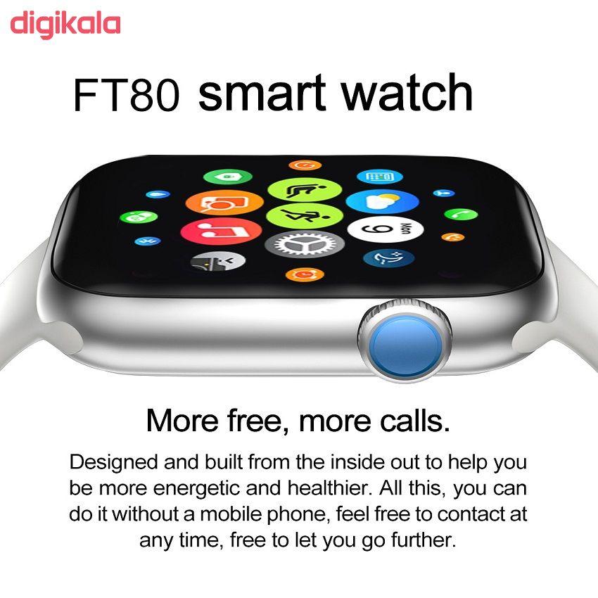ساعت هوشمند مدل FT80 main 1 6