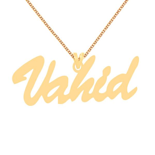 گردنبند طلا 18 عیار زنانه کرابو طرح وحید مدل Kr71635